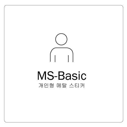 MS-PERSONAL